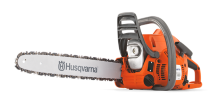Бензопила Husqvarna 120 Mark II (9678619-06)